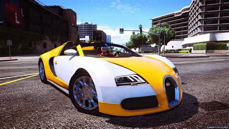 gta 5 bugatti gta v bugatti veyron grand sport v2 для gta 5