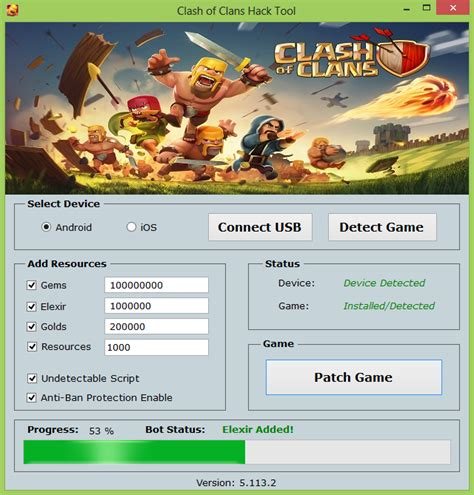 clash of clans hack tool download no survey or activation code 2015 clash of clans hack no survey free download best