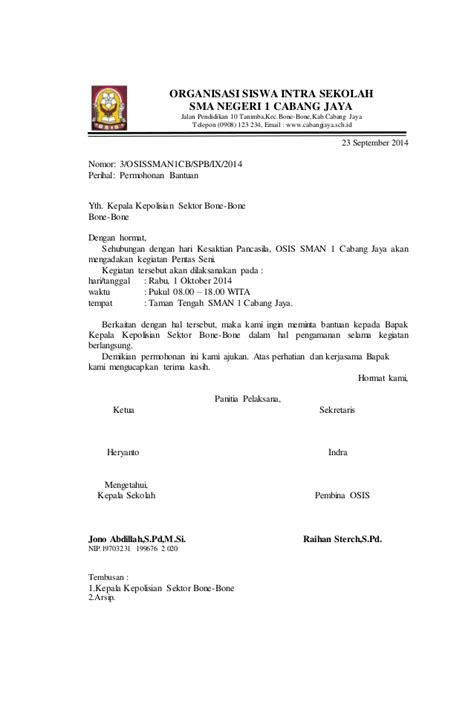 Surat Izin Tidak Masuk Kerja Kantor Dinas by Contoh Surat Dinas Tentang Permohonan Bantuan Keamanan