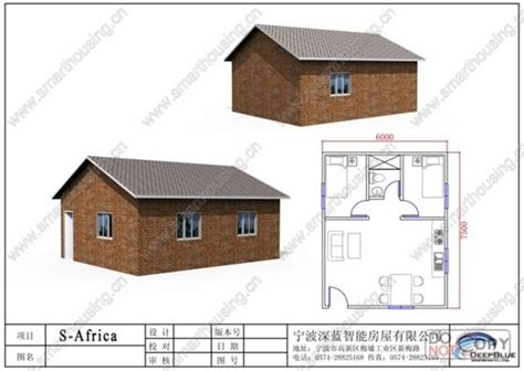 cost of buying and selling house sell low cost house 4354985 product details view sell low cost house from ningbo