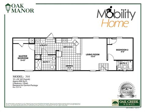 Double Wide Mobile Homes Floor Plans mobility homes ada friendly home designs
