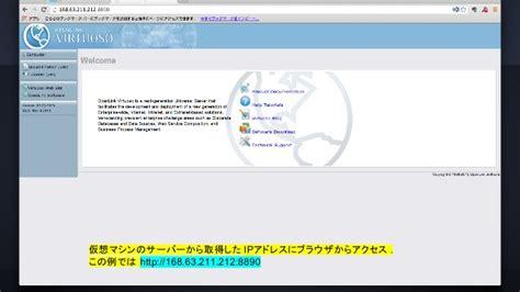 virtuoso layout guide virtuoso 7 install guide for ubuntu 12 10 64bit