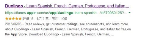 rosetta stone vs duolingo duolingo vs rosetta stone ラーニングジャーナル