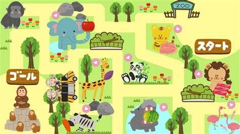 imagenes de animales de zoologico animados animaci 243 n infantil zool 243 gico veh 237 culo animado beb 233 que r 237 e