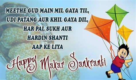 advance makar sankranti images  hd  wallpapers  merry christmas