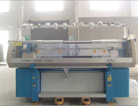 computerized knitting machine computerized flat knitting machine images