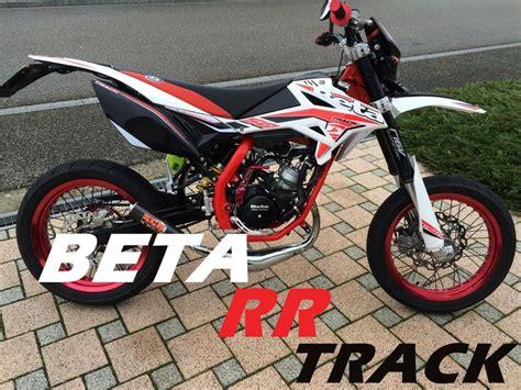 rr track test beta 50 rr track sm fullhd youtube