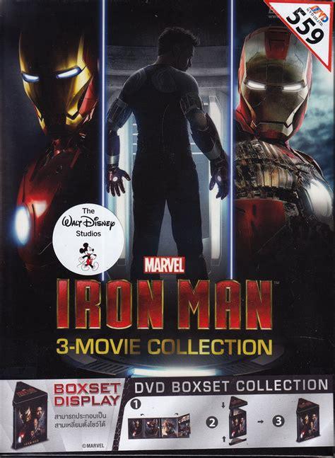 Iron Dvd Box Set Collection Koleksi iron 3 collection special box set ไอรอนแมน ไตรภาค 1 3 dvd box set part 1 3