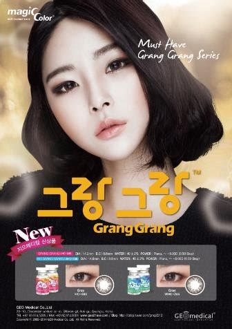 contact lens granggrang geo medical co., ltd.