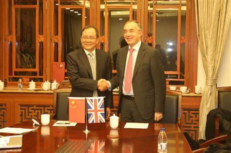 Pku Ucl Mba by 北京大学和伦敦大学学院签署战略合作协议
