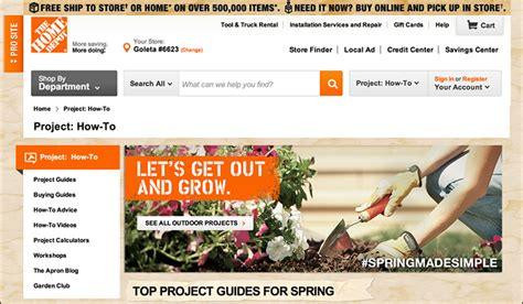navigate home depot 28 images home depot projects pdf
