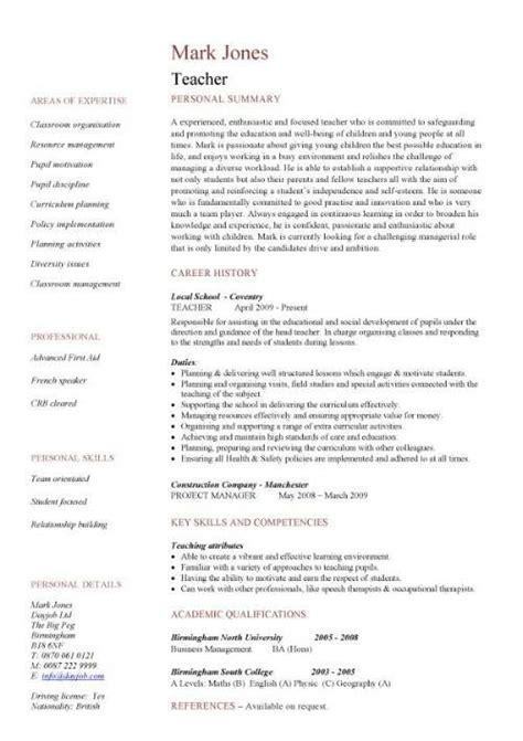 resume template aplying to colege teaching cv template description teachers at school