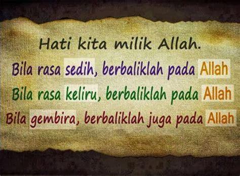 kata kata mutiara bijak islami dan motivasi naranua