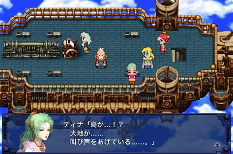 ff6 the apk vi play の android アプリ
