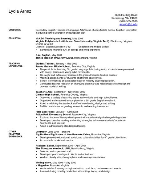 teacher resume sample page 1