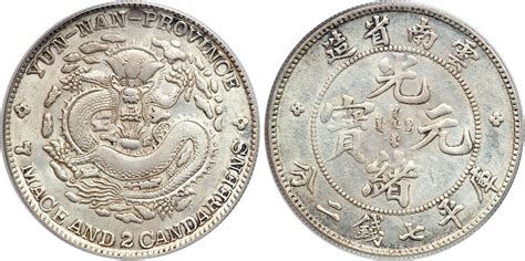 1 china dollar 1 dollar 1890 1908 china silver prices values km y 145