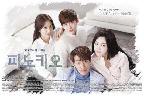 poster film korea terbaik berita supreme