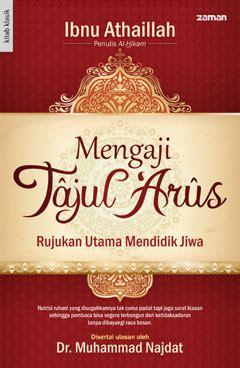 Buku Mengaji Tajul Arus 1 penulis ibnu athaillah