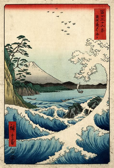 a e file flickr trialsanderrors hiroshige the sea at