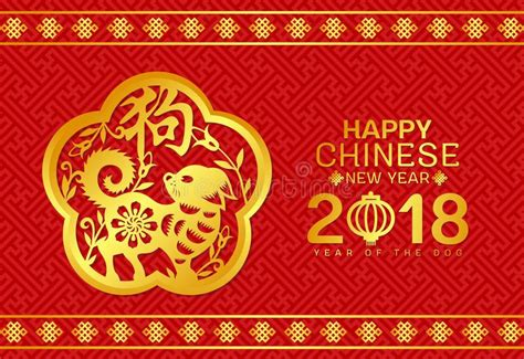 new year 2018 china 20 happy new year 2018 cards wishes quotesbae