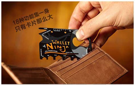 select comfort credit card offer 2pcs wallet ninja 18 in 1 multi purpose credit