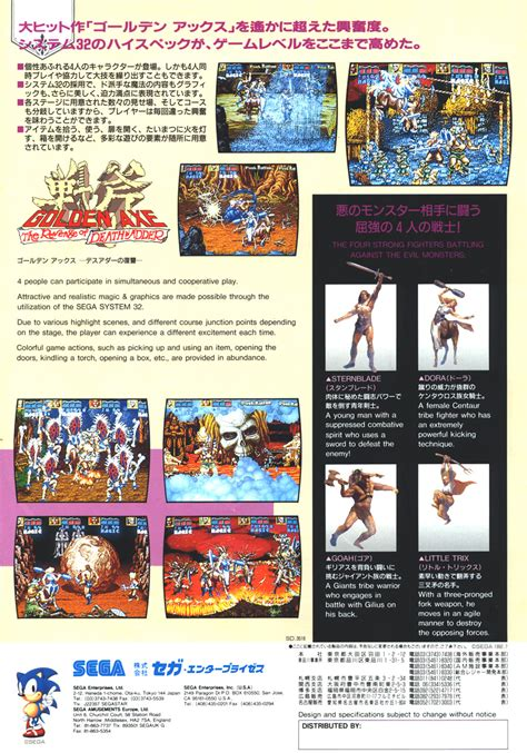 Home Design Game Id The Arcade Flyer Archive Game Flyers Golden Axe