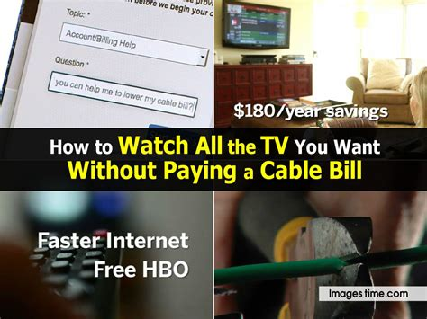 how to all the tv you want without paying a cable bill