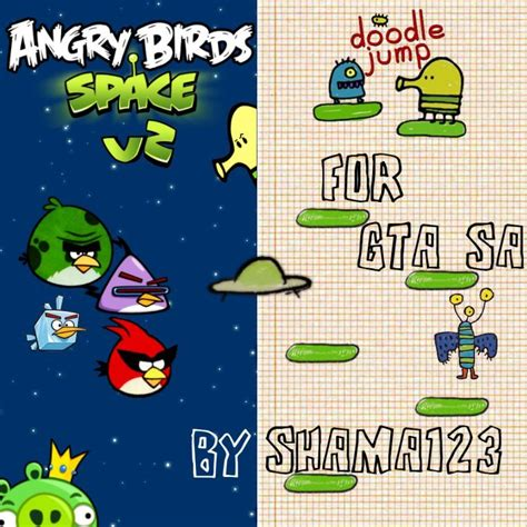 doodle jump vs angry birds angry birds space v2 doodle jump для gta san andreas