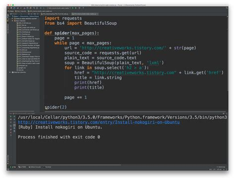 tutorial python google python 3 tutorials 24 웹 크롤러 like google 만들기 1 how to