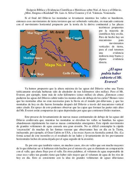 libro lanno del diluvio 191 a d 211 nde se fue el agua del diluvio libro parte viii ex 201 gesis b 205 b