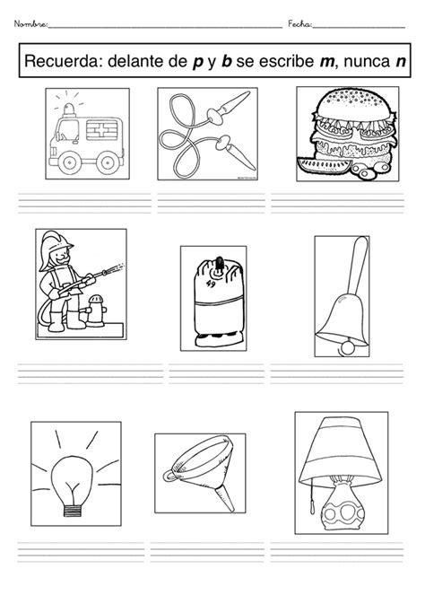 actividades educativas para imprimir actividades para imprimir dificultades ortogr 225 ficas http