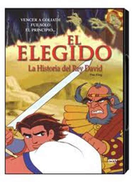 jesucristo rey de reyes pelicula animada historias de fe el elegido rey david pel 237 cula animada ver videos