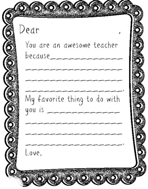 appreciation week card templates 8 best images of appreciation printable coloring