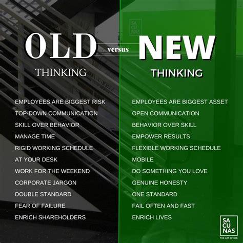 old school vs new school quotes