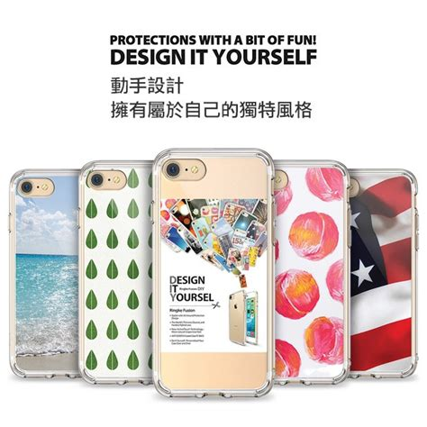 Best Rearth Ringke Fusion For Iphone 55s Softc Berkualitas rearth iphone 7 ringke fusion 高質感保護殼 pchome 24h購物
