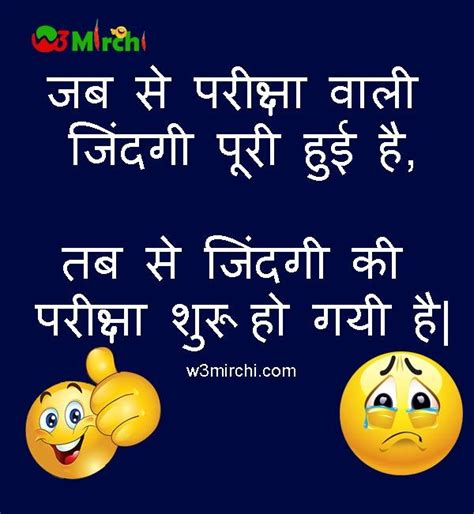 hot and funny hindi jokes best 25 hindi jokes ideas on pinterest funny dp jokes