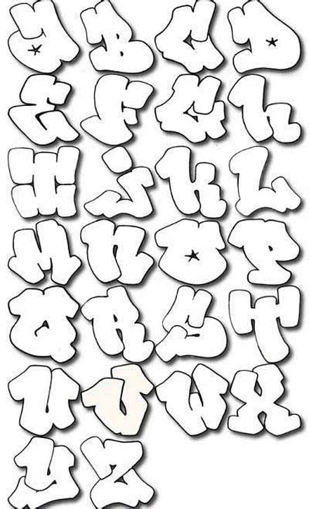 tattoo fonts bubble airbrush fonts letters alphabet cursive glass