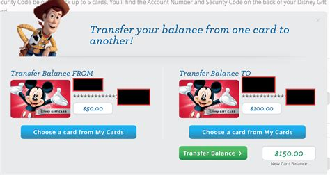 Transfer Money From Gift Card - how to transfer disney gift cards to save money on disney tickets pizza in motion