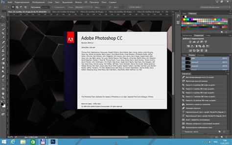 tutorial photoshop cc 2015 pdf adobe photoshop cc 2014 2 0 portable