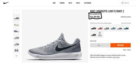 Sepatu Nike Jokowi ini harga sepatu nike yang dipakai presiden jokowi minat