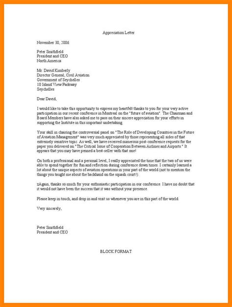 Business Letter Vacancy 9 exle business letter quit letter