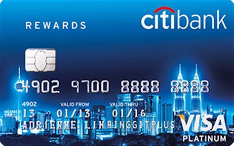 Citi Gift Card Visa - citibank rewards platinum visa card amla malaysia finance business