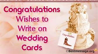 wedding wishes and messages how to write wedding greeting