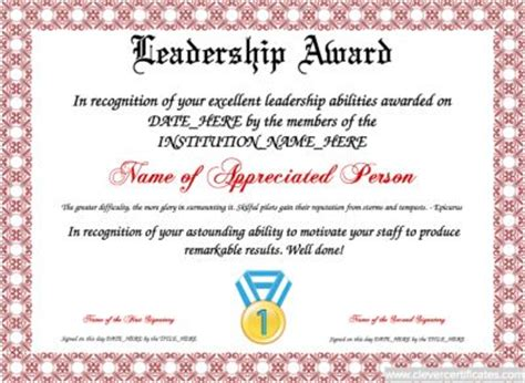 certificate of leadership template leadership award template for employees or students free