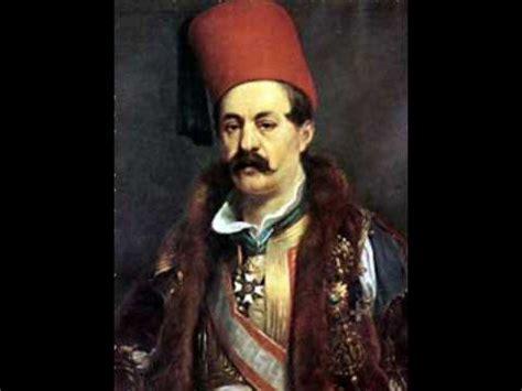 edmodo greek ancient and modern greece lessons tes teach