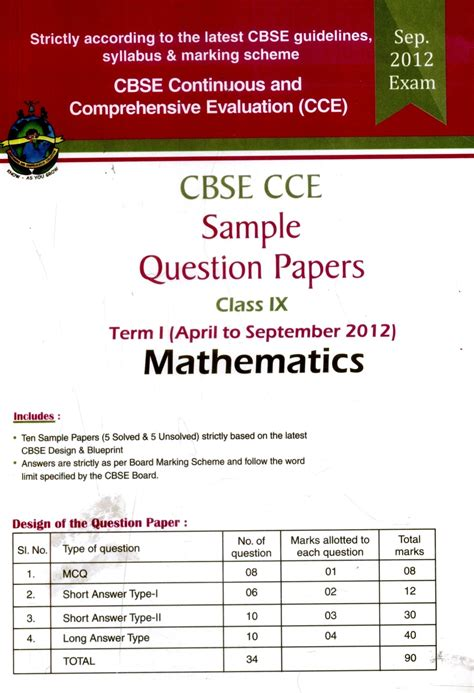 cce pattern is good or bad cbse cce sle question papers term i april to september