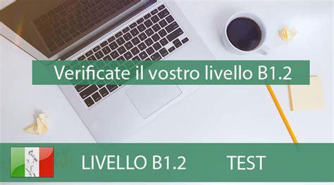 test livello italiano test livello b1 2 il david итальянский язык онлайн