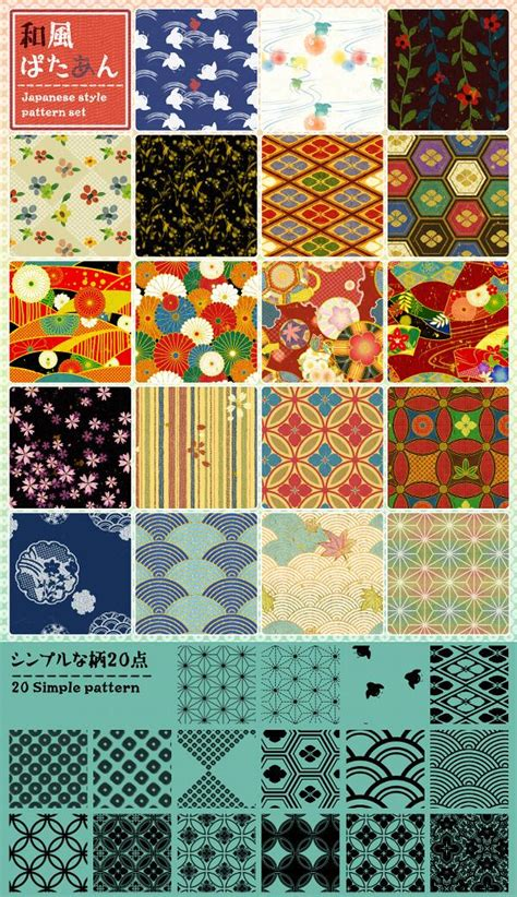 pattern photoshop japanese amazing collection with my favorite photoshop patterns