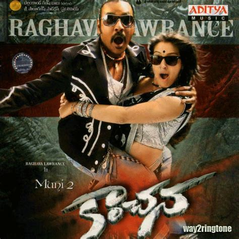 sarvam theme ringtone tamil movie ringtones free download for mobile song used
