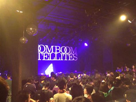 Cd Boom Boom Satellites Embrace secret desire boom boom satellites quot embrace quot the 15th